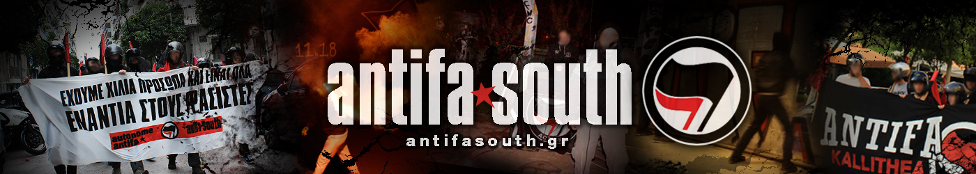 Antifa South