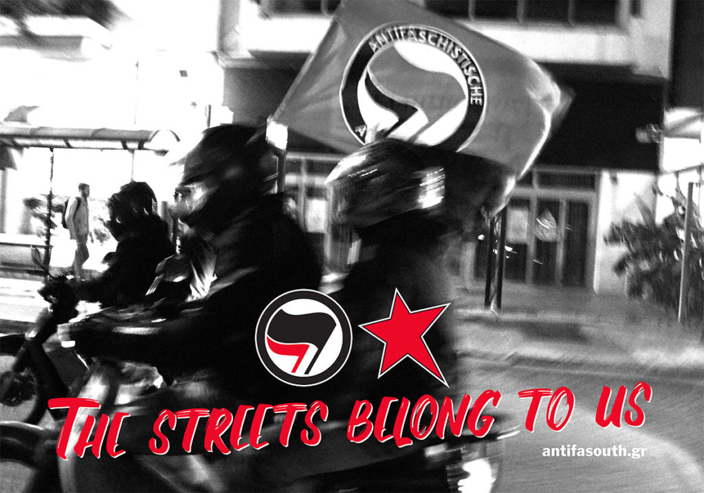 the streets belong to us antifa south