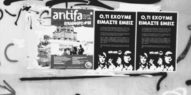 antifa south
