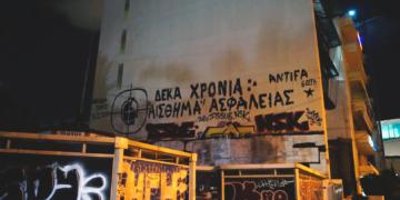 Νικολά Τόντι Βύρωνας acab antifa 1312 ΝΤΣ Καλλιθέα